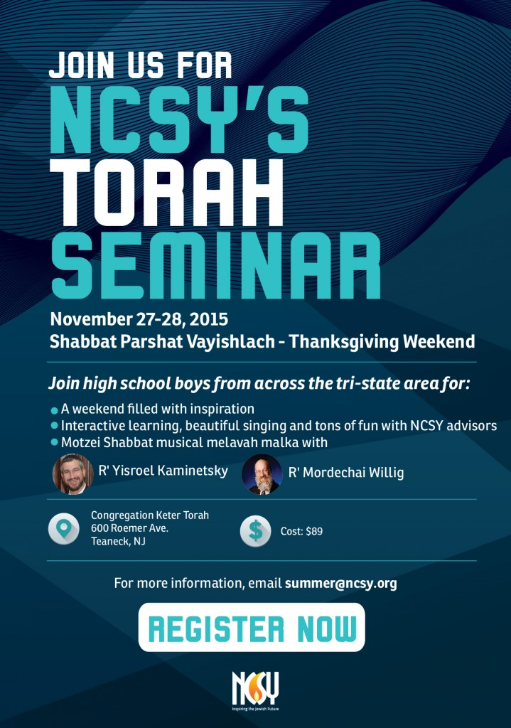 Argentina home jersey - Ncsy S Torah Seminar Flyer Ncsy